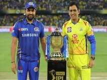 IPL 2019 : आज प्रत्येक खेळाडू होणार मालामाल; जाणून घ्या विजेत्या, उपविजेत्यांना किती बक्षीस मिळणार