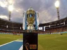 2 मिनिटांत IPL फायनलच्या सर्व तिकिटांची विक्री, BCCIच्या पारदर्शकतेवर प्रश्नचिन्ह