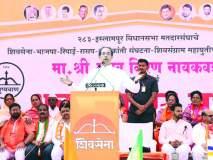 Maharashtra Assembly Election 2019 :जयंतराव, निवडणूक तुमच्या हाताबाहेर