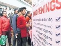 नोकरीत स्थानिक युवकांना 70 टक्के आरक्षण, सरकारचा ऐतिहासिक निर्णय