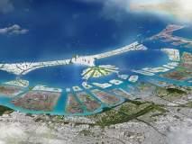 2050पर्यंत बुडू शकते 'या' देशाची राजधानी; काही भाग आतापासूनच पाण्यात