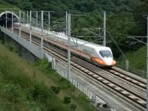 या देशात ट्रेनला 60 सेकंद उशीर झाला तरी रेल्वे प्रशासन मागतं माफी