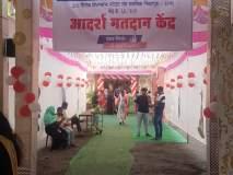 Maharashtra Election 2019 : शिवसेनेचे उल्हास पाटील, माजी खासदार राजू शेट्टी यांनी शिरोळ येथे केले मतदान