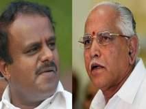 कर्नाटकच्या राजकीय नाट्यामध्ये नवा ट्विस्ट, जेडीएस देणार भाजपाला पाठिंबा?
