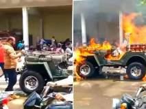 Video : ...आणि म्हणून 'त्याने' भर रस्त्यात पेटवली स्वत:ची जीप?