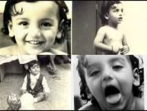 Children's Day : लहानपणी असे दिसायचे बॉलिवूडचे कलाकार, हे फोटो पाहून पडाल पुन्हा एकदा त्यांच्या प्रेमात