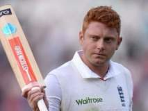 India vs England: भारताविरुद्धच्या पाचव्या कसोटीसाठी इंग्लंडच्या संघात बेअरस्टोवचा समावेश