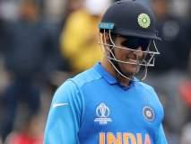 ICC World Cup 2019 : जगाला मिळाला नवीन धोनी, ऑस्ट्रेलियाच्या प्रशिक्षकाचा दावा; जाणून घ्या कोण आहे तो!