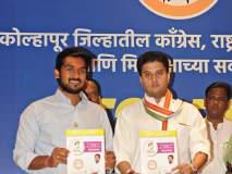 Maharashtra Assembly Election 2019 : 'नवं कोल्हापूर'साठी ऋतुराज पाटील यांना साथ द्या: ज्योतिरादित्य सिंधिया