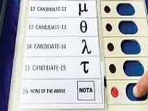 महाराष्ट्र निवडणूक निकाल 2019 : ६ हजारांहून अधिक मतदारांचा 'नोटा'धिकार