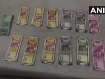 पुण्यात ३० हजार रुपयांत मिळतात १ लाखांच्या बनावट नोटा, दोघांना अटक