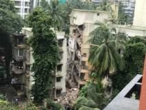 Mumbai Building Collapse : खारमध्ये पाच मजली इमारतीचा भाग कोसळला