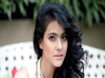 Kajol Birthday Special : अजय देवगणसोबत लग्न करण्याआधी काजोल या व्यक्तीसोबत होती नात्यात?