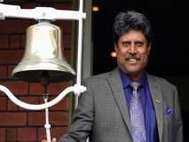 भारताला पहिला वर्ल्ड कप जिंकून देणारे क्रिकेटवीर कपिल देव झाले 'कुलगुरू'