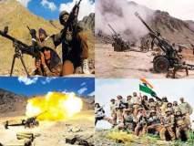Kargil Vijay Diwas: कारगिल...विजयापूर्वीच्या गंभीर चुका आणि विजयाची कारणे