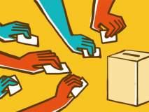 निवडणूक खर्चासाठी माजी आमदार किडनी विकण्याच्या तयारीत
