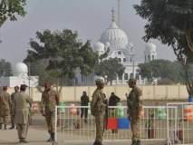 करतारपूरमध्ये दहशतवादी कॅम्प?; गुप्तचर यंत्रणेच्या दाव्यामुळे भारताची वाढली चिंता