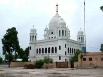 कर्तारपूर कॉरिडॉरचे उद्घाटन, शीख भाविक पाकिस्तानात