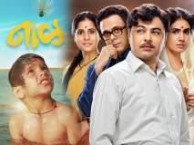 'एकदम कडssक' बातमी; मुंबईतल्या सिनेमागृहात मराठी सिनेमांनी हिंदीला टाकलं मागे!