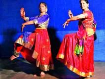 ३५ वर्षांच्या नृत्यप्रवासातून उलगडले नृत्याचे विविध रंग