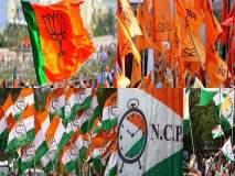 Maharashtra Election 2019: प्रत्येक पक्ष म्हणतोय, 'आम्ही'च गाठणार बहुमताचा आकडा
