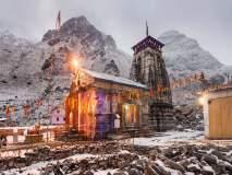 केदारनाथ मंदिराजवळ आहेत 5 सुंदर ठिकाणं; 'ही' नाही पाहिलीत तर ट्रिप अपूर्णच