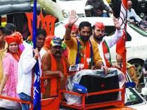 Maharashtra Election 2019: भरपावसात केळकर यांची प्रचाररॅली