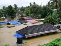 Kerala Floods : 'अॅपल' आणि बिल गेट्सने केली केरळच्या पूरग्रस्तांना मदत
