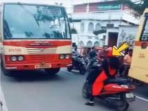 Video: वाहतुकीचे नियम मोडणाऱ्या बस चालकाला पोलिसांनी नाही, तर महिलेने शिकवला धडा