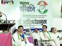 Maharashtra Assembly Election 2019 : संविधान व लोकशाही वाचविण्यासाठी साथ द्या: मल्लिकार्जुन खरगे