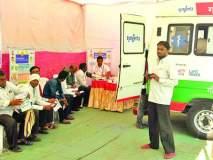#खामगाव कृषी महोत्सवात शेतकर्यांची मोफत आरोग्य तपासणी