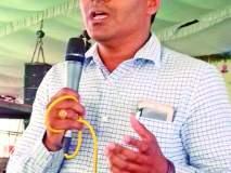 #खामगाव कृषी महोत्सव : अन्नद्रव्याचे व्यवस्थापन महत्त्वाचे - राहुल भारंबे