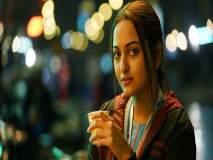 Khandaani Shafakhana Movie Review : लैंगिक समस्यांवर खुलेपणाने भाष्य करणारा खानदानी शफाखाना