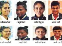 खेलो इंडियात चमकले 'सात' तारे--सुवर्ण पदकांची कमाई :