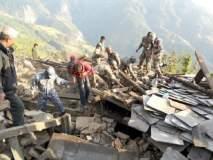 Killari Earthquake :...आणि मदतीचा ओघ सुरू झाला!