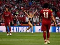 फुटबॉल ग्राउंडवर धावत आलेली ती 'बिकिनी गर्ल' आहे तरी कोण?