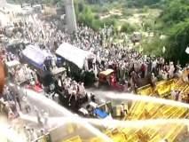 Kisan Kranti Yatra : शेतकऱ्यांच्या आंदोलनाला हिंसक वळण, पोलिसांनी केला बळाचा वापर