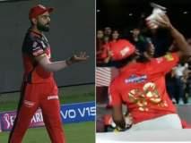 IPL 2019 : कोहलीच्या सेलिब्रेशनवर भडकला अश्विन, व्हिडीओ वायरल