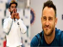 ICC World Test Championship : भारत-दक्षिण आफ्रिका आता कसोटीत भिडणार; जाणून घ्या संपूर्ण वेळापत्रक