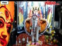 Navratri 2018 : करवीर निवासिनी श्री अंबाबाईची गजारुढ रुपातील पूजा