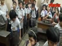 Maharashtra Floods : सात दिवसांनंतरकोल्हापूरातील शाळा सुरू