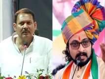 Maharashtra Election 2019: उदयनराजे तुम्हाला विरोध नाही पण...