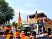 Maharashtra election 2019: शक्तीप्रदर्शनासह भाजप प्रदेशाध्यक्ष चंद्रकांत पाटील यांचा कोथरूडमधून अर्ज दाखल