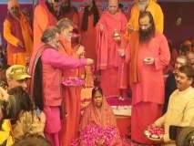 केंद्रीय राज्यमंत्री साध्वी निरंजन ज्योती यांचा पट्टाभिषेक