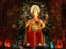 Lalbaugcha Raja 2018: आला रे आला 'लालबागचा राजा' आला