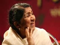 Happy Birthday Lata Mangeshkar: या कारणामुळे लता मंगेशकर राहिल्या अविवाहित, एखाद्या चित्रपटाप्रमाणे आहे त्यांची प्रेमकथा