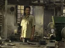 Lathe Joshi Movie Review : सामान्य माणसाची कथा मांडणारा लेथ जोशी