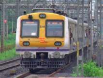 Mumbai Train Update : इंद्रायणी एक्स्प्रेसमुळे मध्य रेल्वेची वाहतूक विस्कळीत