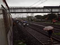 Mumbai Train Update : सायन-माटुंग्यात track वर पाणी; लोकलचा खोळंबा, प्रवाशांचे हाल