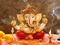 Ganesh Pooja Vidhi : अशी करा विघ्नहर्त्याच्या प्रतिष्ठापना; जाणून घ्या मुहूर्त आणि विधी!